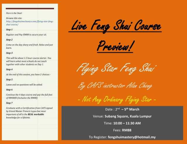 Free Feng Shui Course