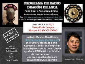 alan dragon radio talk