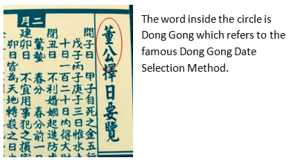 Tongshu6