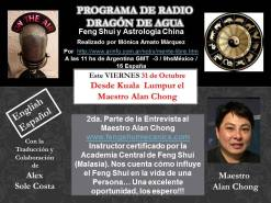 Yijing Part 2
