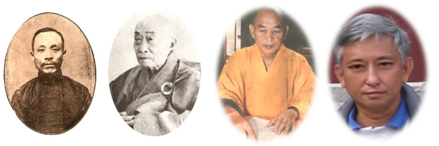 From Left: Master Tan Yang Wu, Yen Pen, Sui Ming, Francis Leyau