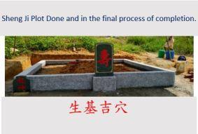 Sheng Ji | Life Grave