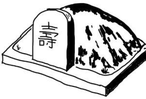 Sheng Ji.JPG